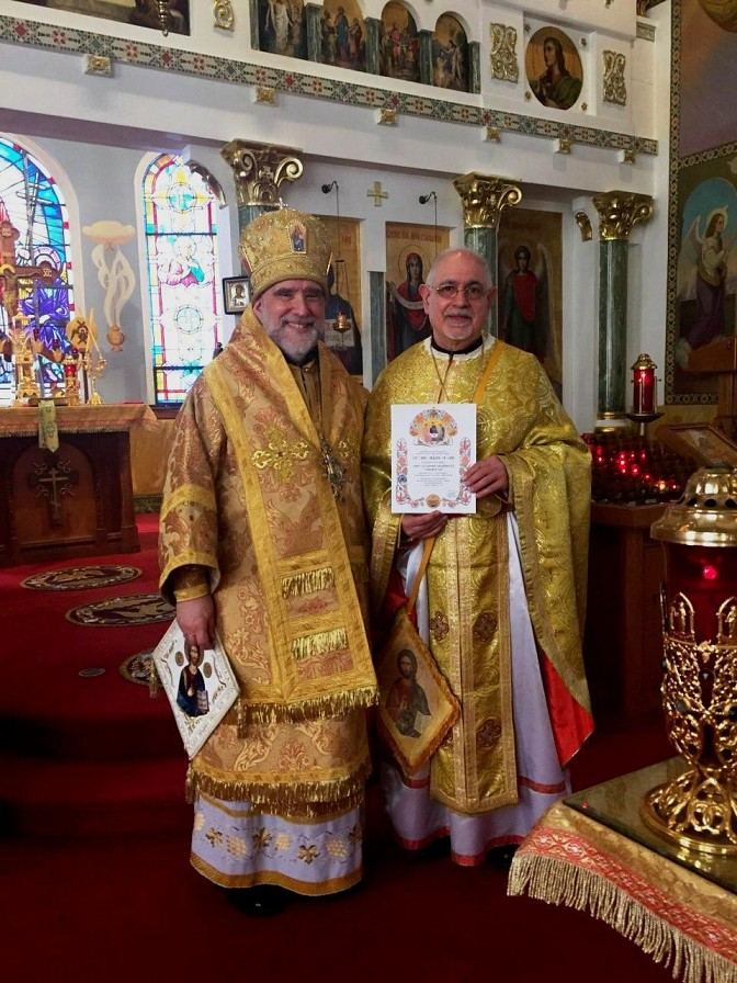Archpriest Terence Baz, presented with a Palitza and Diocesan Gramota by His Eminence the